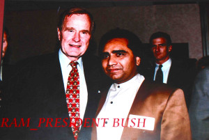 Ram-Tirath-George-Bush-US-President-2